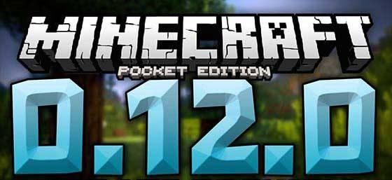 Minecraft pe скачать 0.12.0