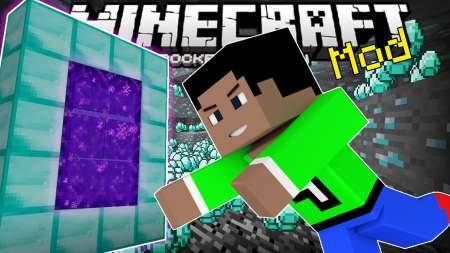 ��� Diamond Portal - �������� ������ � Pocket Edition