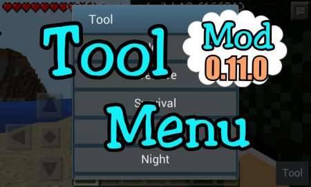 Мод Tool Menu - меню управления игрой в MCPE