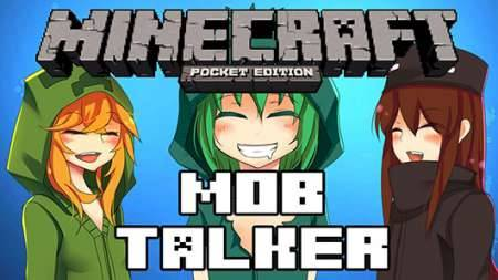 ��� Mob Talker Girls - ������� ���� � Minecraft PE