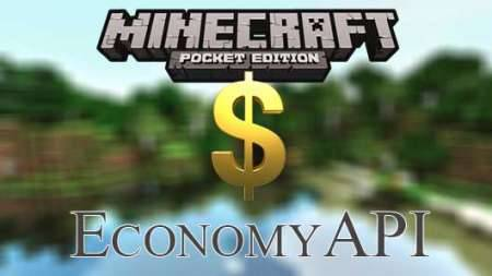 Плагин EconomyAPI v2.0.7 для Minecraft PE