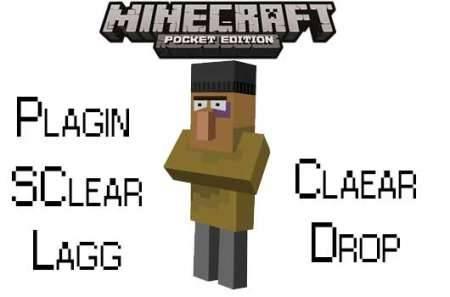 Плагин SClearLagg (Бомж Вася) v0.2 для Minecraft PE