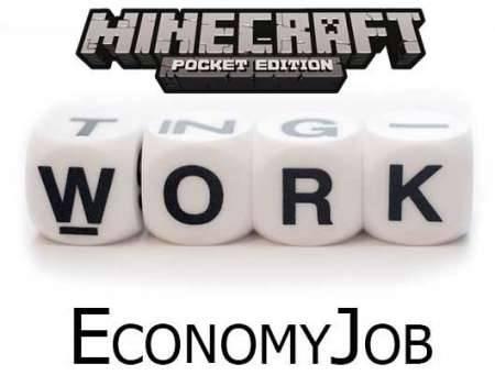 Плагин EconomyJob v2.0.3 работа для сервера MCPE