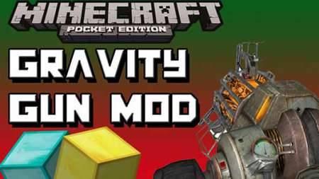 Мод Gravity Gun - гравитационное оружие в MCPE