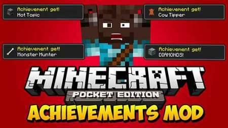 Achievements Mod - Ачивки в Minecraft PE