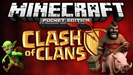 Карта Clash of Clans для Minecraft PE