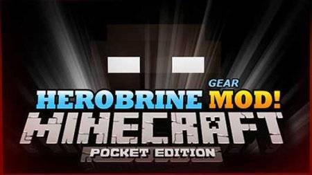 Мод Herobrine Gear - Броня Херобрина в MCPE