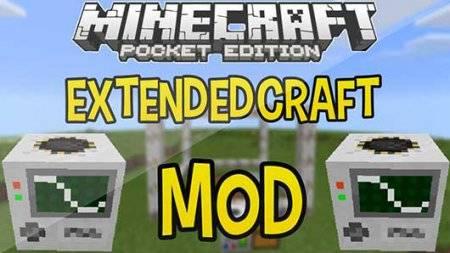 ExtendedCraft 3 Mod - Индустриализация в Minecraft PE