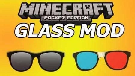 Glasses Mod - Очки в Minecraft PE