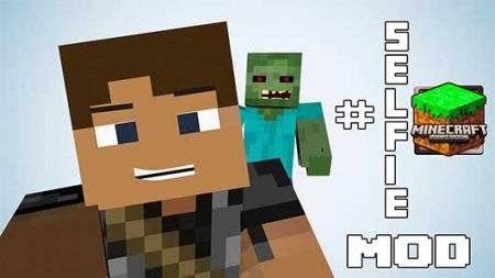 Selfie Mod - Селфи в Minecraft PE