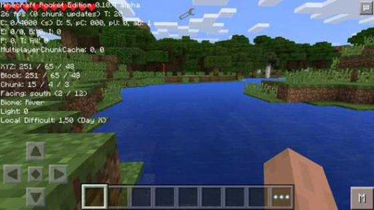 Мод DebugPE для Minecraft PE 0.14.0