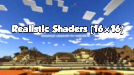 Текстуры Realistic Shander [16х16] для Minecraft PE