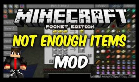 Мод Not Enough Items для Minecraft PE