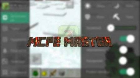 MCPE Master v1.3.2 для Minecraft PE