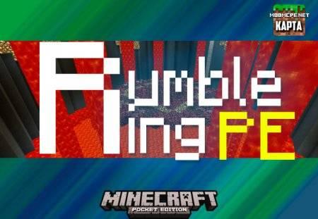 "Карта ""Rumble Ring"" для Майнкрафт PE (PvP/Deathmatch)"