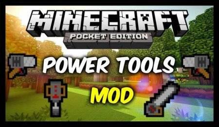 Мод Power Tools для Minecraft PE