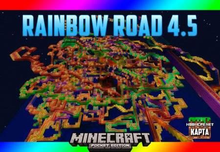 """Карта """"Rainbow Road"""""""