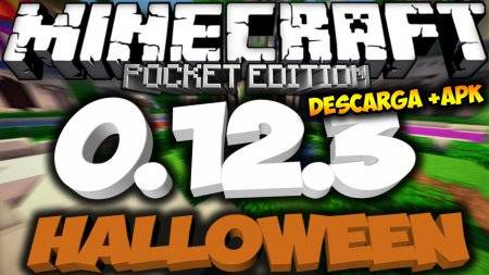Скачать Minecraft PE (MCPE) 0.12.3 - Pocket Edition для Android