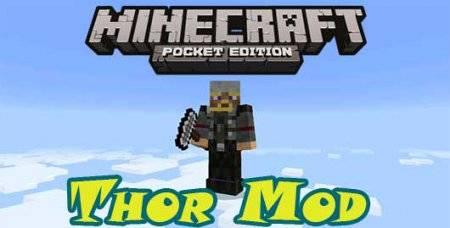 Мод Awesome Thor - Бог молний Тор для Minecraft PE