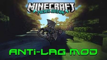 Мод Anti-Lag - Повысить FPS в Minecraft PE