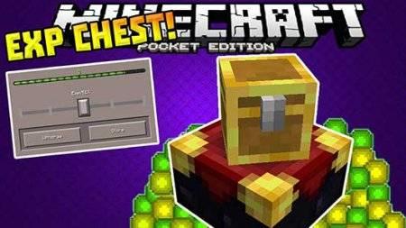 Мод ExpChest - Хранилище опыта в Minecraft PE