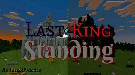 Карта PVP Last King Standing для Майнкрафт ПЕ