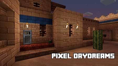 Текстуры Pixel DayDream для Майнкрафт ПЕ