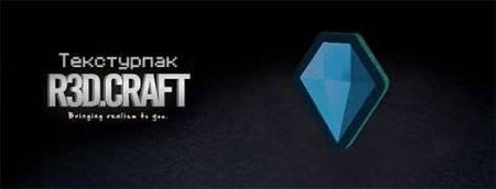 Текстуры R3D.CRAFT [64x64] для Minecraft PE