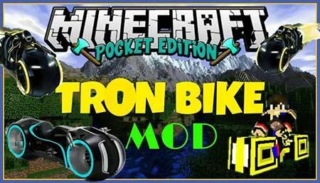 ��� Tron Bike - ��������� � Minecraft PE