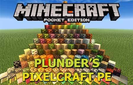 Текстуры Plunder's Pixelcraft PE [16×16]