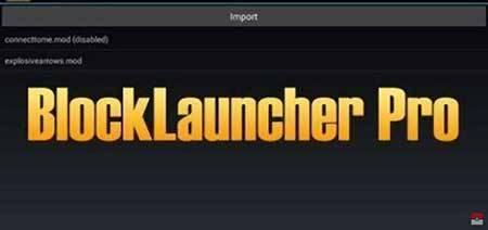 Скачать BlockLauncher PRO 1.15.2 для Minecraft PE 1.0, 0.17.0, 0.16.0
