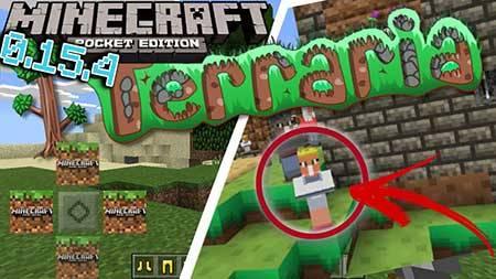 Текстуры Terraria для Minecraft PE