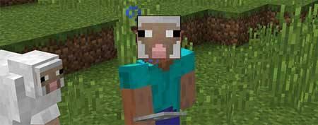 Mask мод - Маски в Minecraft PE