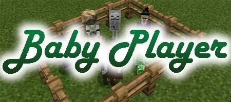 Мод Baby Player для Minecraft PE
