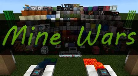 Текстуры Mine Wars для Minecraft PE