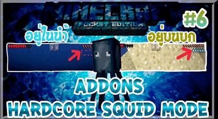 Hardcore Squad Mode для Minecraft PE