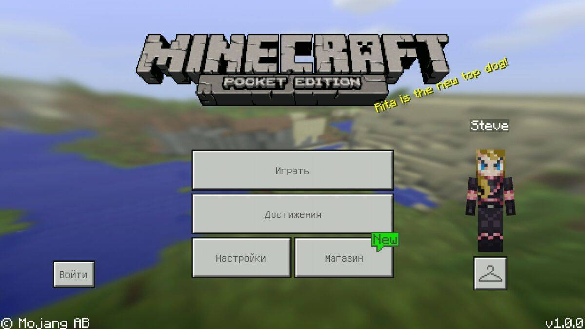 Как бесплатно скачать minecraft pe 1. 0 официальный релиз youtube.