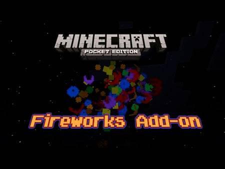 Мод Fireworks fireball для Minecraft PE
