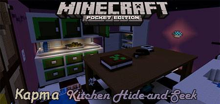 Карта Kitchen Hide-and-Seek для Minecraft PE