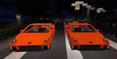 Sport Car: Lamborghini mcpe 3