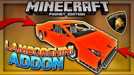 Мод Sport Car: Lamborghini для Minecraft PE