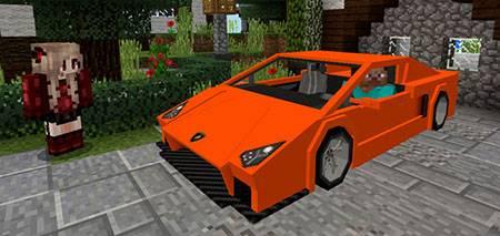 Sport Car: Lamborghini mcpe 1