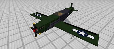 War Planes mcpe 4