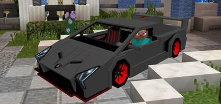Lamborghini Veneno mcpe 1