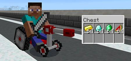 Super Wheelchair mcpe 1
