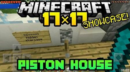 Карта Piston House 17x17 для Minecraft PE