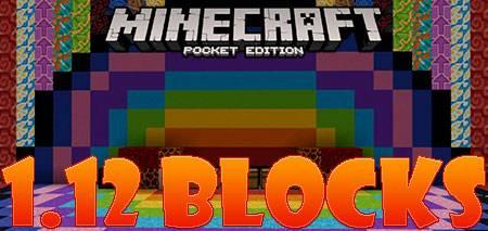 Текстуры 1.12 Blocks для Minecraft PE