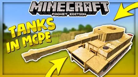 Мод War Tanks для Minecraft PE