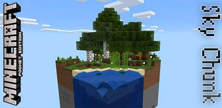 Карта Sky Chunk для Minecraft PE