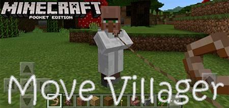 Мод Move Villager для Minecraft PE